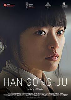 Princesa, Gong-Ju, Lee Su-jin