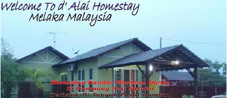 HOMESTAY