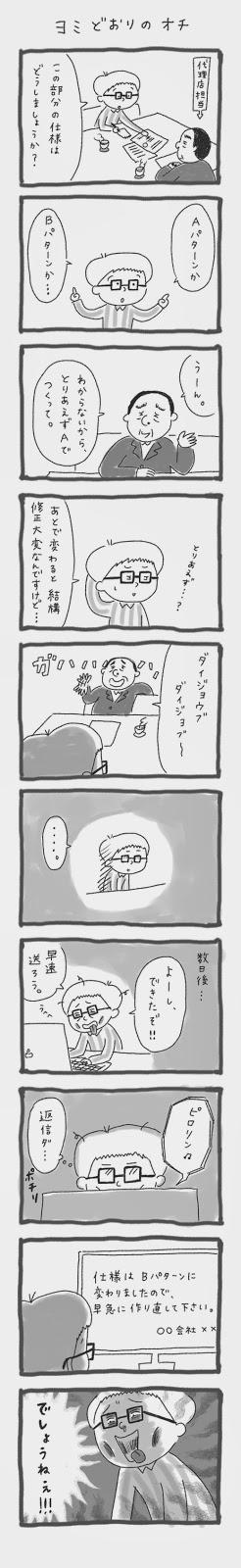 http://www.aruaru.unsung.jp/