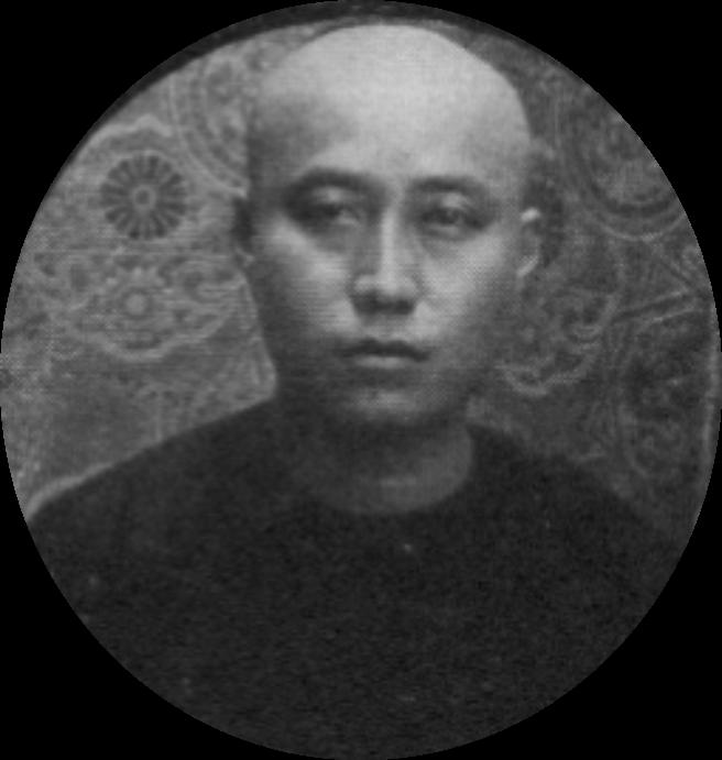 American-born Chinese Chin Kee