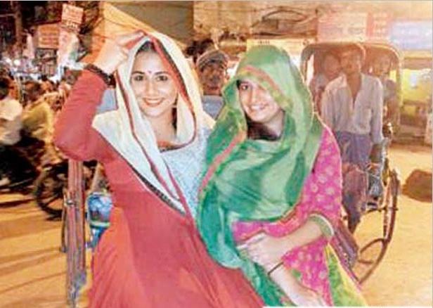 Vidya Balan's Wedding