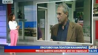 ΑΓΡΟΤΙΚΟ ΠΑΝΤΟΠΩΛΕΙΟ ΚΑΛΑΜΑΡΙΑΣ