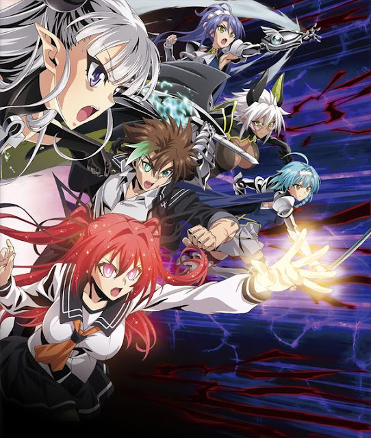 Shinmai Maou no Testament BURST Visual