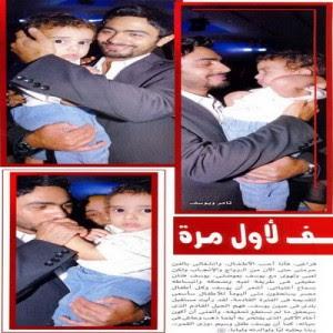 3 صور الفنان تامر حسني وسط اسرته تامر حسني مع والده ووادته وزوجة والده