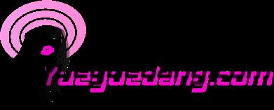 Yueyuedang.com
