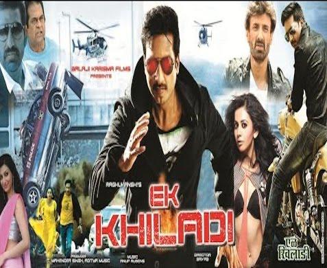 Ek Khiladi 2015 Loukyam Hindi Dubbed HDRip 480p 400mb