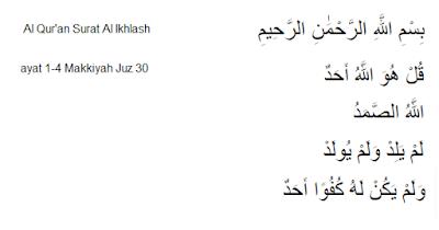 Al Qur'an Surat Al Ikhlas ayat 1-4 Makkiyah Juz 30
