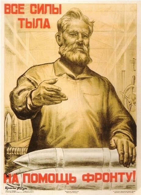 Все силы тыла - на помощь фронту! All the forces of the rear to help the front! Soviet military posters of times of World War II