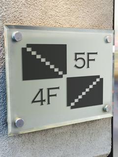 階数表示板をアクリルで製作したイメージ