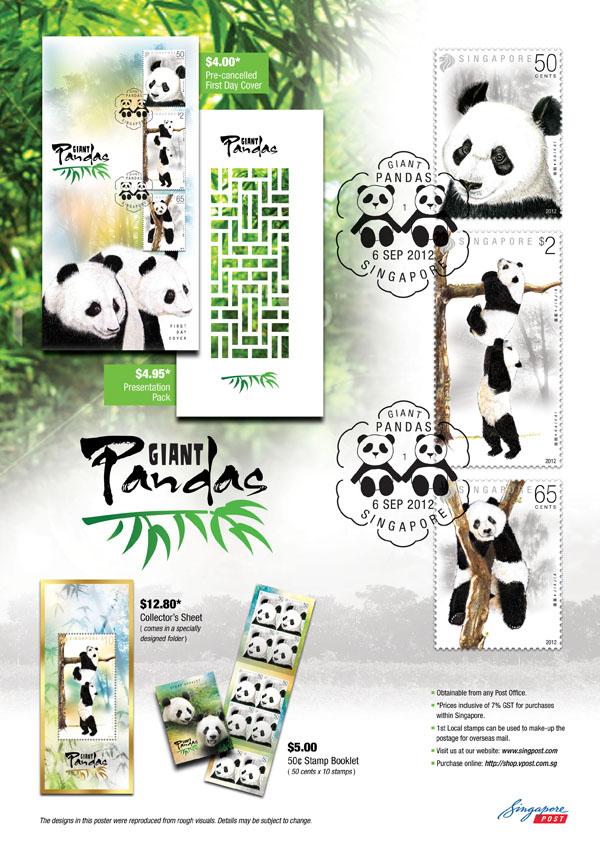 Panda Series Stamps