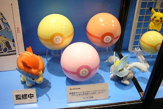 Pokemon Round Form Plush Movie 2012 Banpresto in AOU