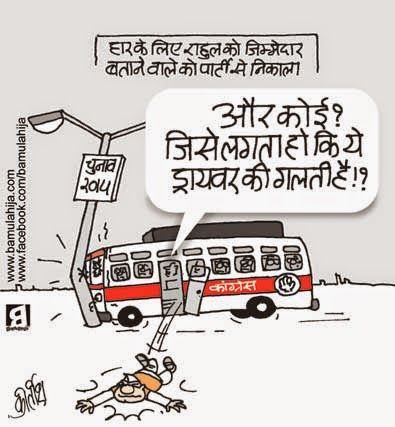 election 2014 cartoons, rahul gandhi cartoon, congress cartoon, cartoons on politics, indian political cartoon