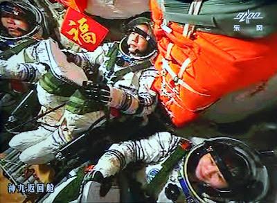 Shenzou 9 Crew