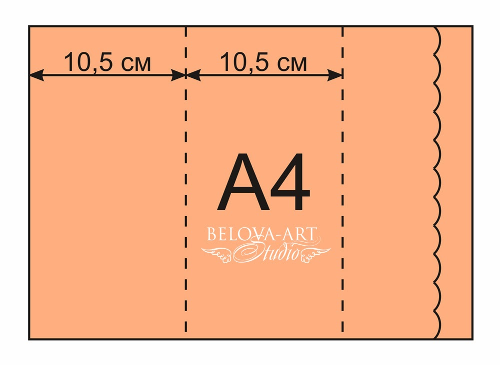 Исходная бумага: А4 однотонный