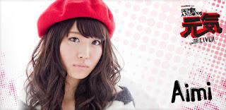 愛美 Aimi Photos 6
