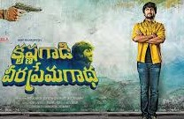MP3 – Krishna Gaadi Veera Prema Gaadha 2016 Telugu Movie