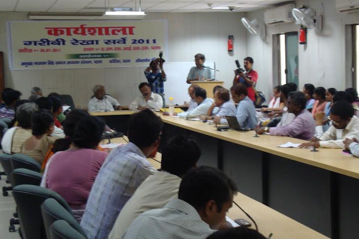 BPL Workshop