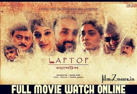 Laptop (2012) Bengali Full Movie Watch Online