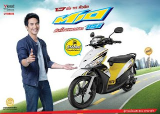 yamaha, mio, launches, 115i,
