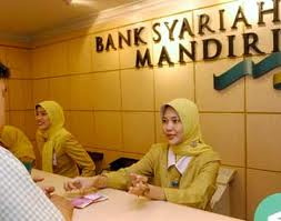Bank Syariah Mandiri Jobs Recruitment Management Development Program May 2012