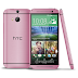 Press render of Pink colour HTC One (M8) leaked online, to go official in the coming weeks