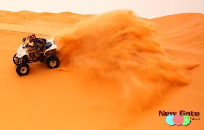 passion raid quad Mauritanie