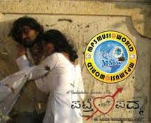 patre loves padma Kannada movie mp3 song  download or online play