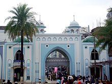 Dargah of Shah Paran