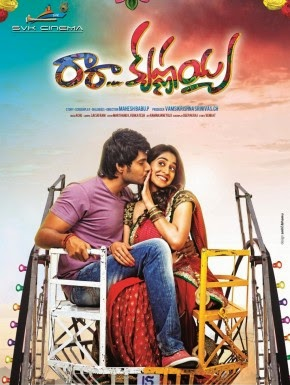 Watch Ra Ra… Krishnayya (2014) DVDScr Telugu Full Movie Watch Online Free Download