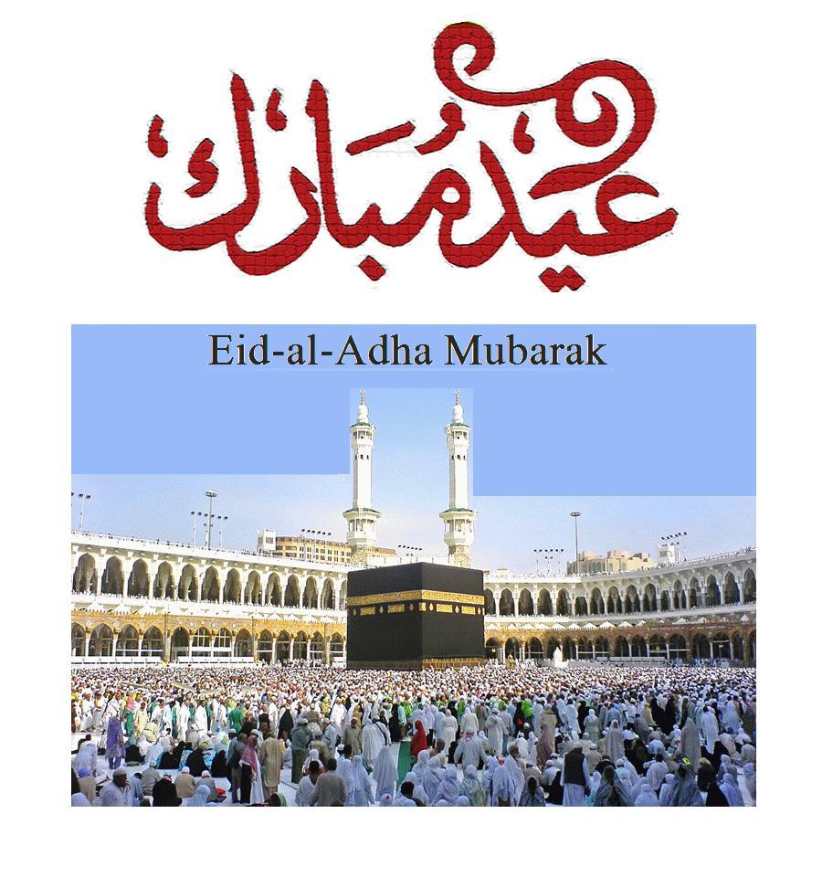 Vleeptronz Eid Al Adha Mubarak A Blessed Eid Al Adha A