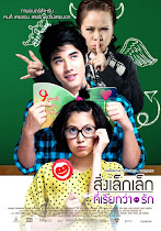 MARIO MAURER'S CRAZY LITTLE THING CALLED LOVE