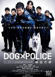 Chú Chó Đặc Nhiệm - Dog X Police
