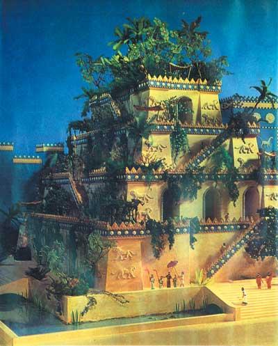 1 7 hanging gardens of babylon for Jardines colgantes de babilonia