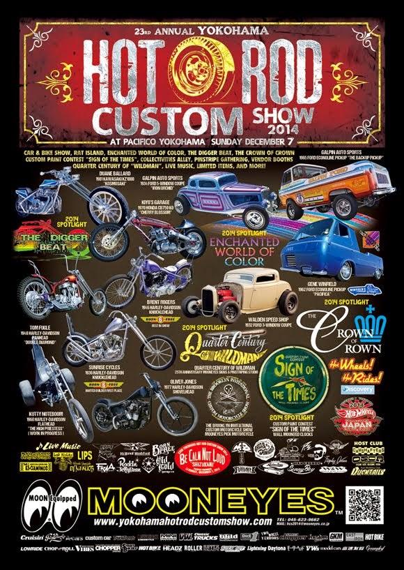 Hot Rod Custom Show
