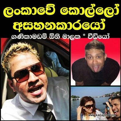 malaka-silva-released-on-bail-sri-lanka