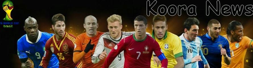 Koora News