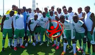 Golden Eaglets edge out Akwa United 1-0