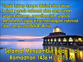 Kumpulan Kata Mutiara Ramadhan 2015 M 1436 H, selamat berpuasa 2015