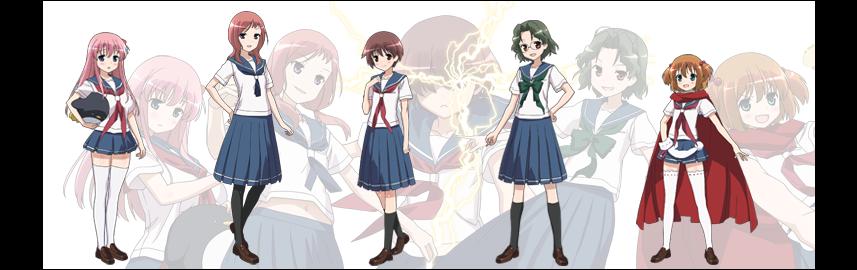 Projeto Saki