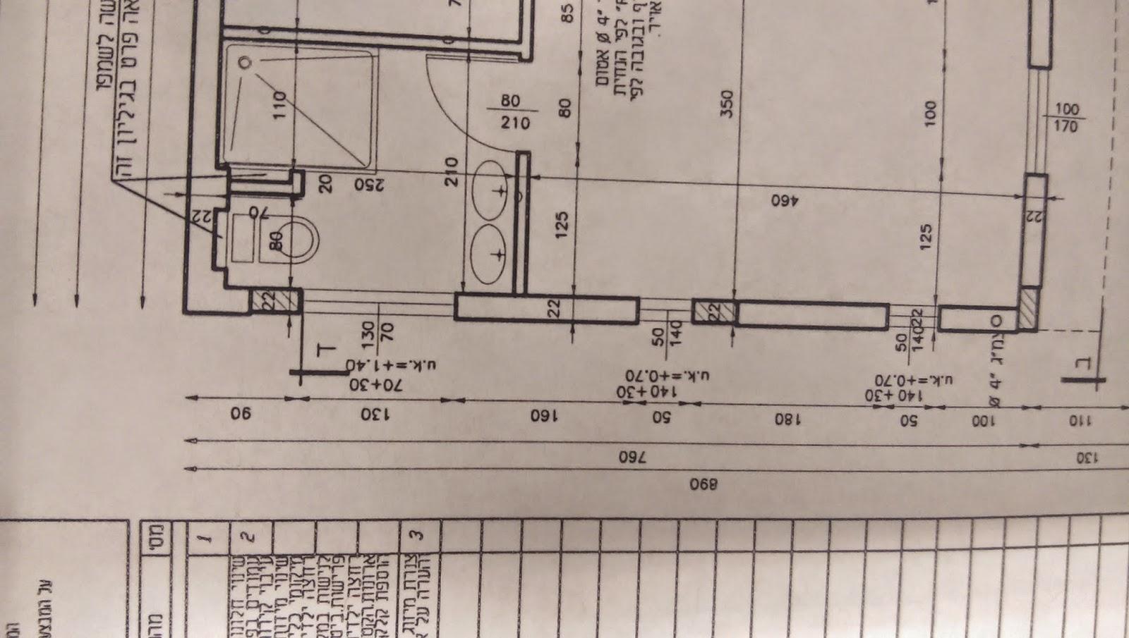 תוכנית אדריכלית- חלונות ונישות