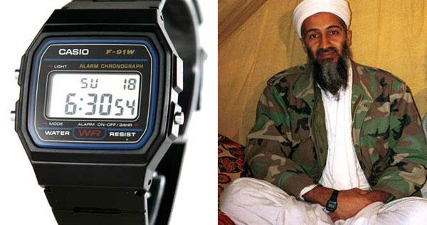 Znalezione obrazy dla zapytania Bin Laden gshock