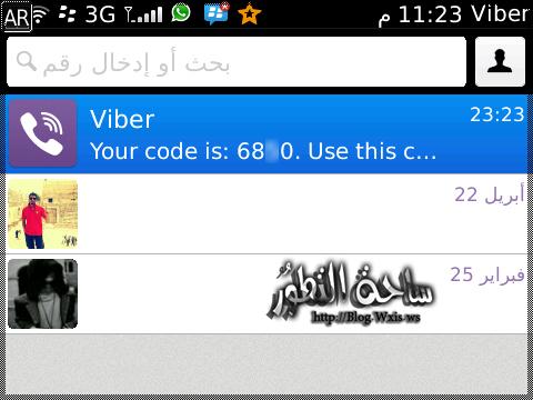 ♣♣ Viber ♣♣ ♣♣,2013 Viber-10.jpg