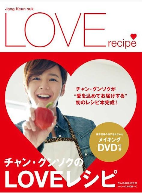 Resultado de imagen para Jang Geun Suk - Love Recipe