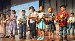 2019年儿童节庆典