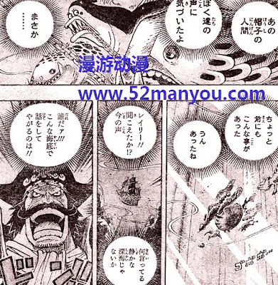 ONE PIECE MANGA SPOILERS CONFIRMED