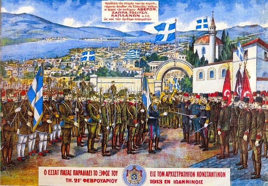 Σαν σήμερα το τιμημένο 1913 απελευθερώθηκε η Ήπειρος