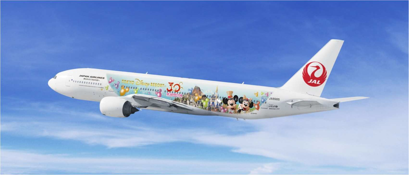 "happiness express Jal celebrates 30 years of the tokyo disney resort with a new ""jal happiness  express"" logojet jal-japan airlines (tokyo) on march 29."