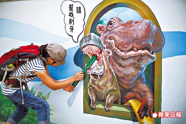 蘋果專欄- 漫遊雲林 二崙小鎮 逛3D彩繪村