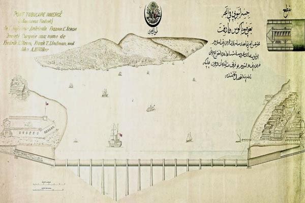 """Вот он - подводный """"мост в виде погруженной трубки"""" из Европы в Азию. Чем не """"Мармарай""""?"""