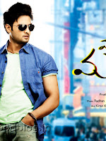 Sudheer Babu's Mayadari Malligadu first look Wallpapers posters-cover-photo